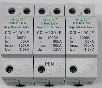 当发电机电路中出现绝缘故障时,可避免对电涌保护器的损害.